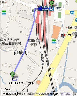 kibiya.jpg